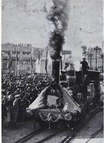 Imatge de la màquina a la  celebració del Centenari el 1948