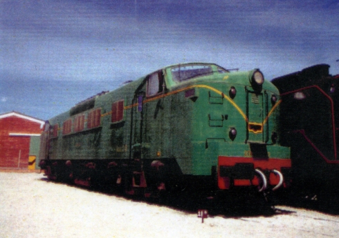 Imatge d'una Panchorga.